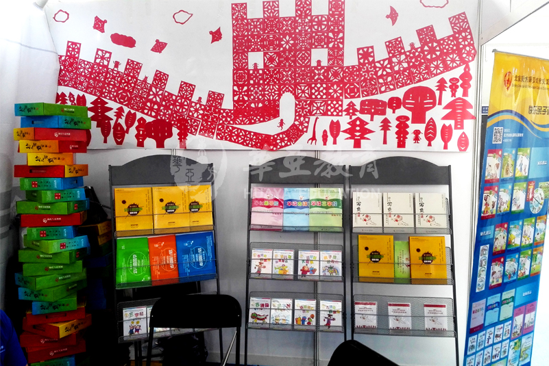 """剪纸风格,将北京空军蓝天幼儿园的一面""""长城""""窗花环"""